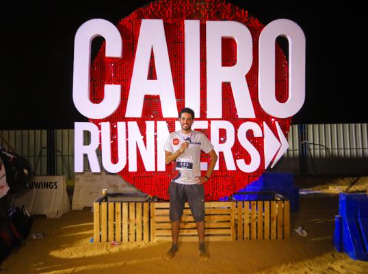 Bake Rolls (Cairo Runners )