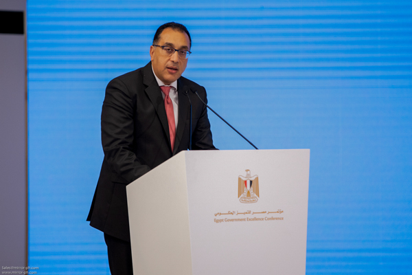 Egypt Government Excellence conference