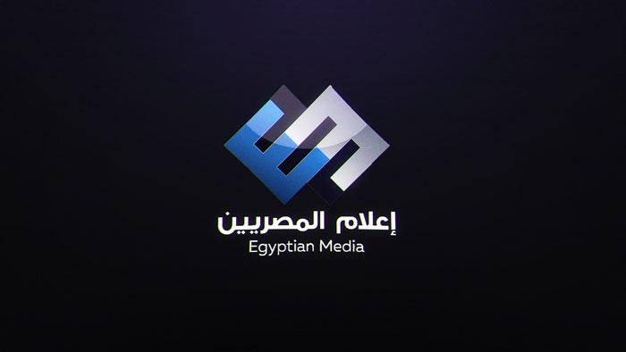 Egyptian Media Group Film