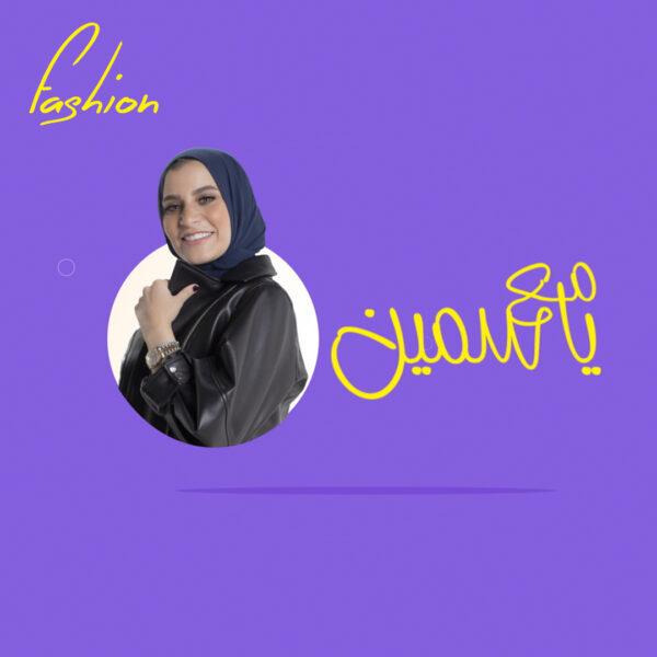 With Yasmine Program (Fashion)